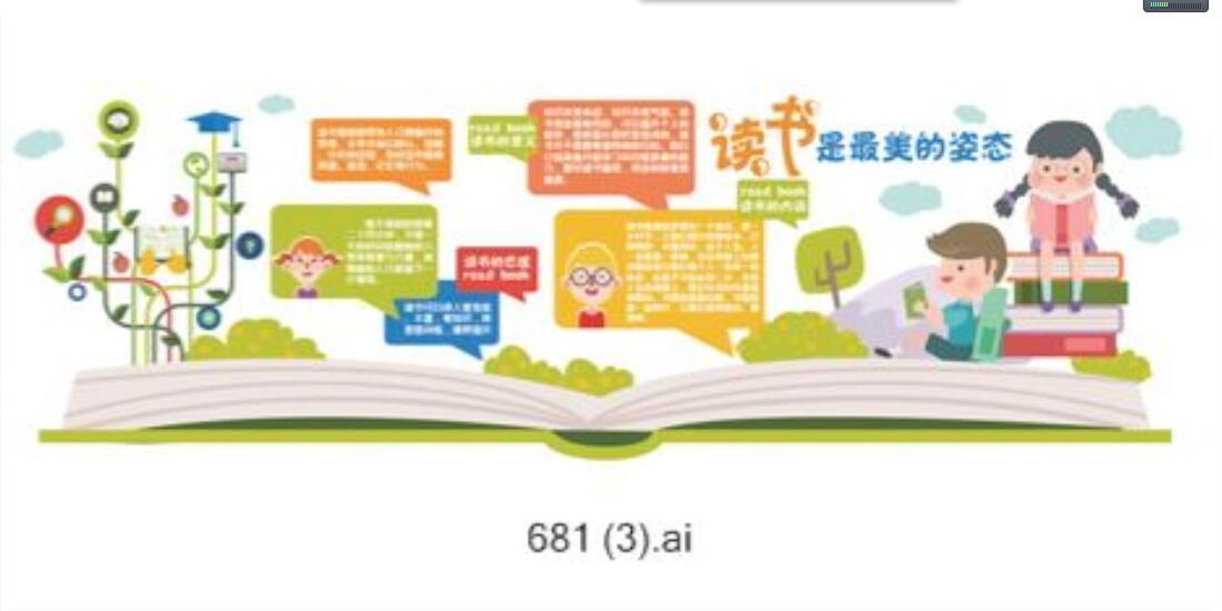 读书的态度读书是最美的姿态