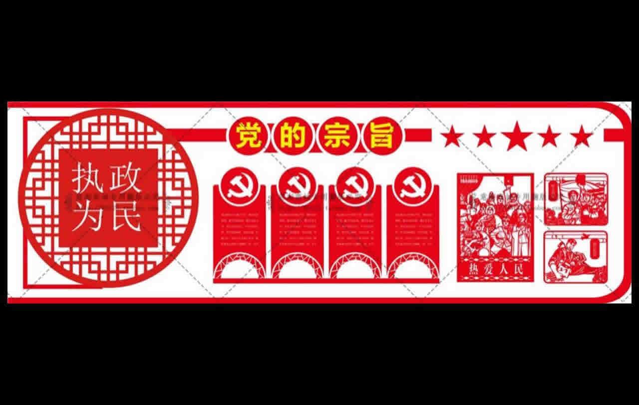 党建文化素材-党的宗旨,执政为民