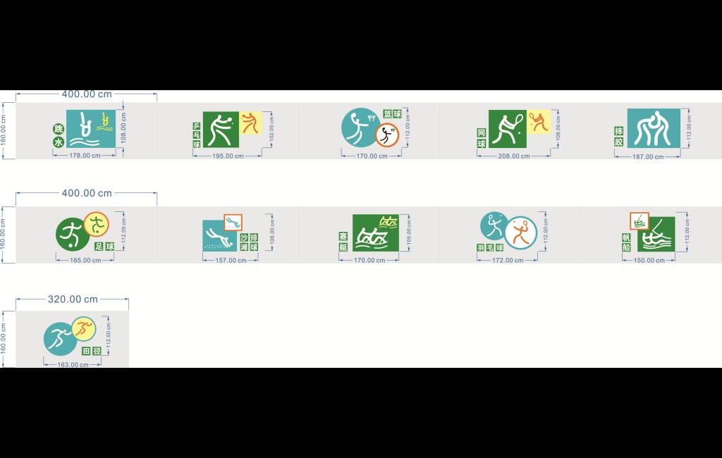 校园文化设计素材-运动文化展板【项目介绍】