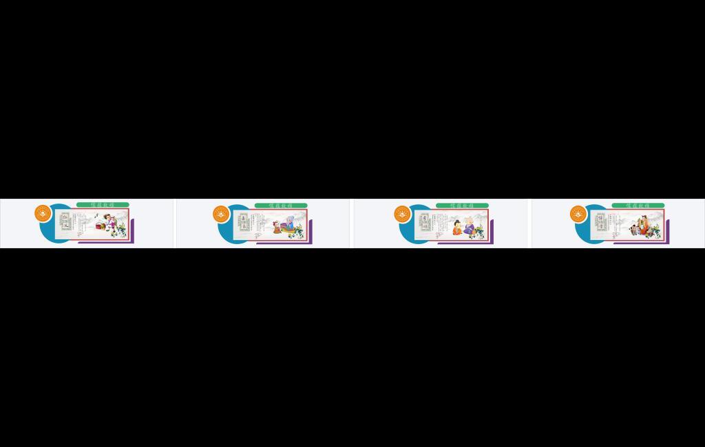 校园文化设计素材-小学卡通型文化墙展板