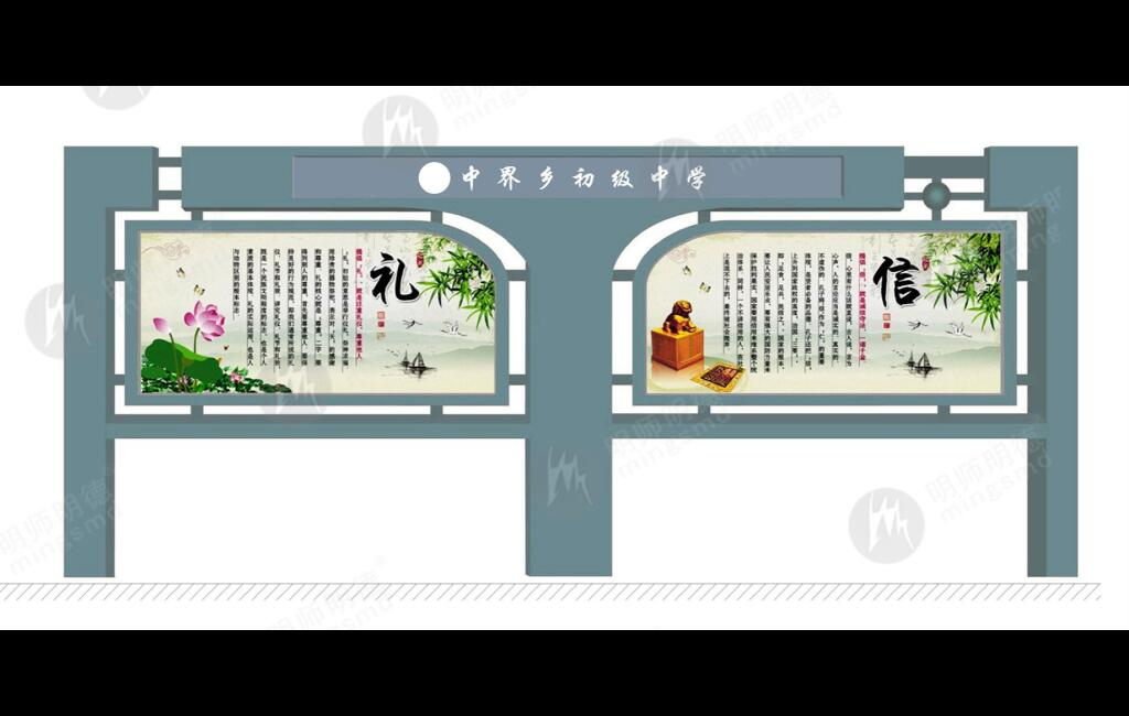 校园文化素材-校园之窗宣传栏