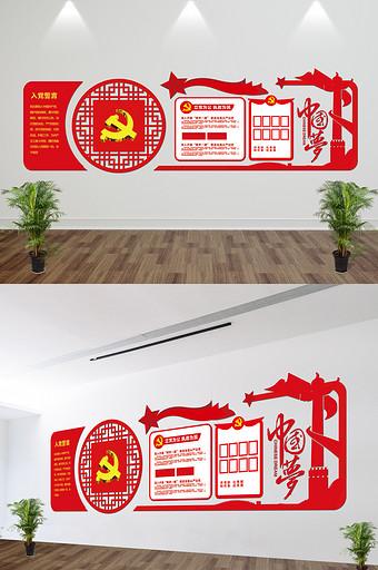 党建文化素材-校园党建形象墙